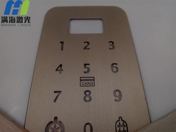 智能门锁塑胶面板激光雕刻加工