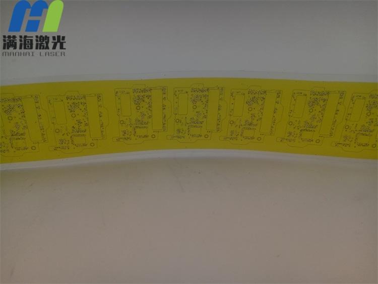 电路板胶片高精度紫外激光打孔