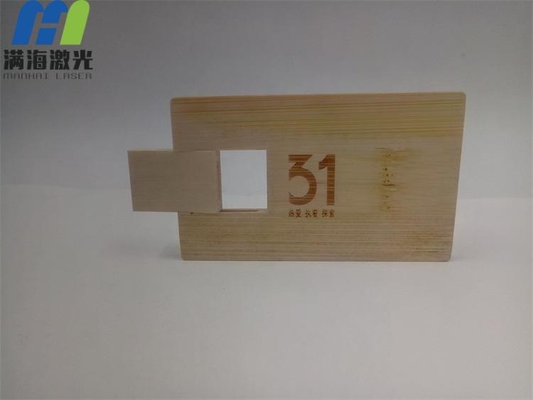 设计公司高端竹制品名片激光雕刻