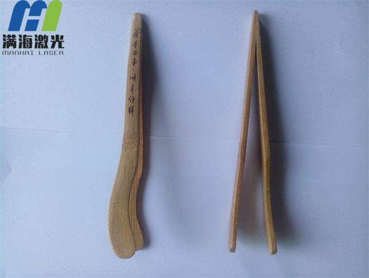 木制茶具激光雕刻加工