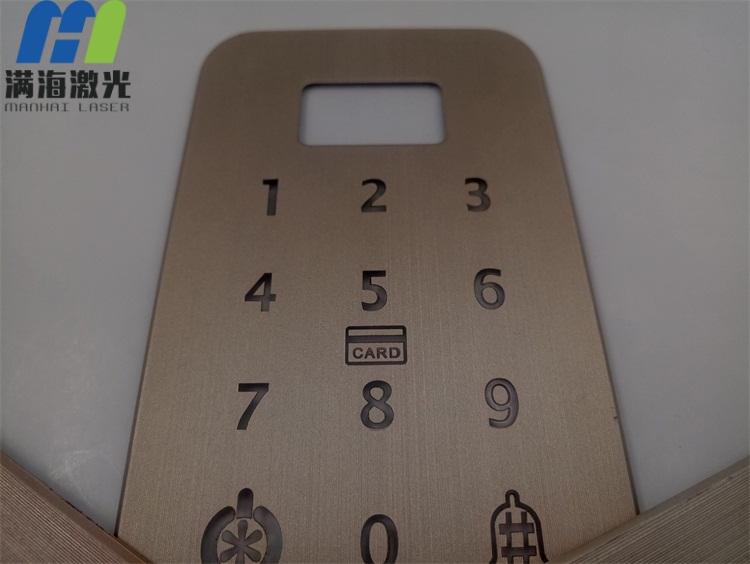 门禁塑胶面板激光打标加工