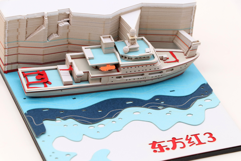 3d立体模型便签纸东方红科考船模型便签纸厂家定制