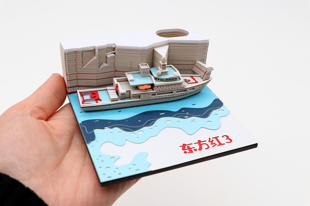 3d模型便签纸