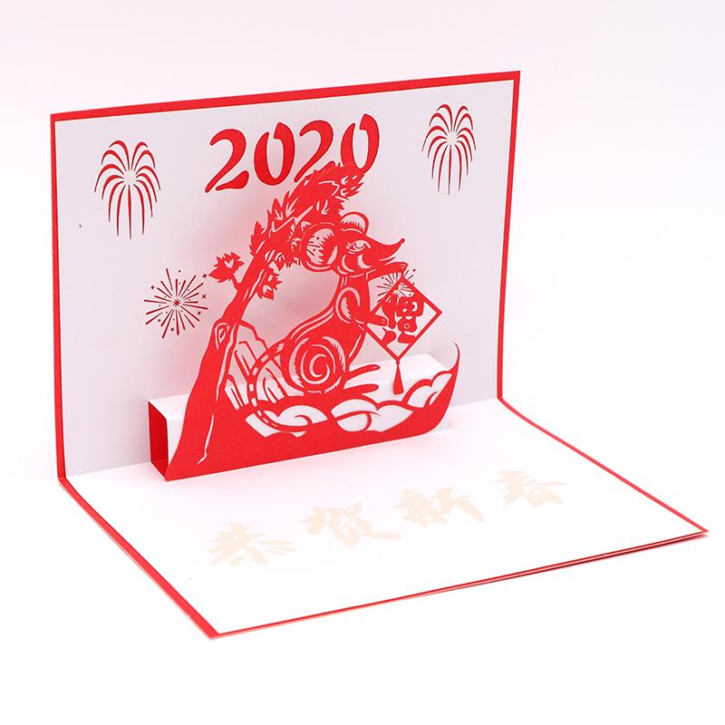 3d立体新年贺卡2020新年春节贺卡厂家定制
