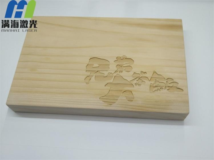 木制品砧板激光雕刻加工深度效果