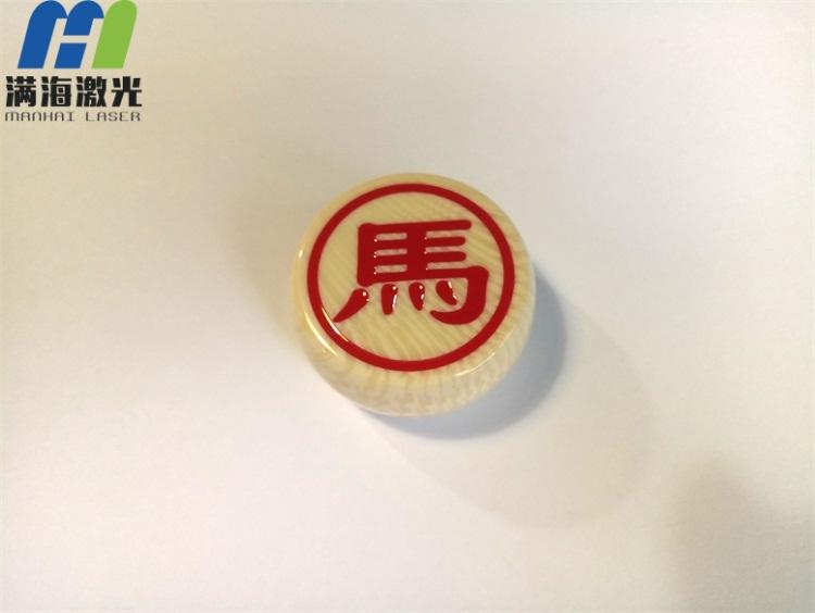 中国象棋塑胶象棋高品质激光刻字加工
