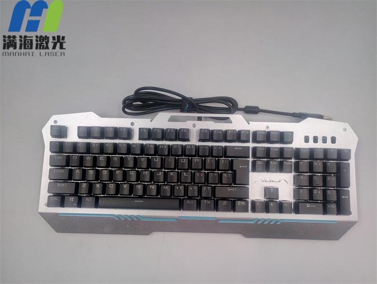 塑胶电脑键盘按键激光打标