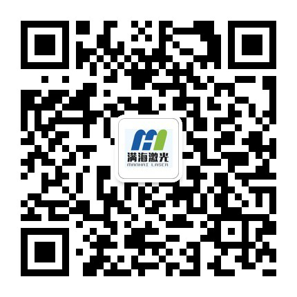 图片深圳激光切割加工厂——微信