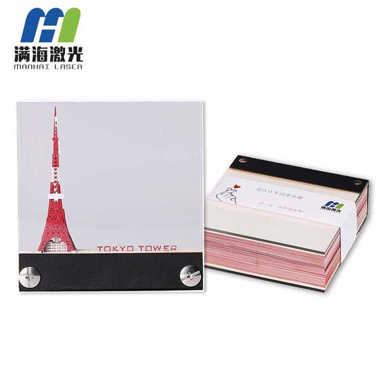 立体纸雕便签纸东京铁塔
