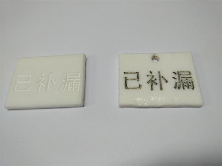 白色塑胶片激光镭雕深度