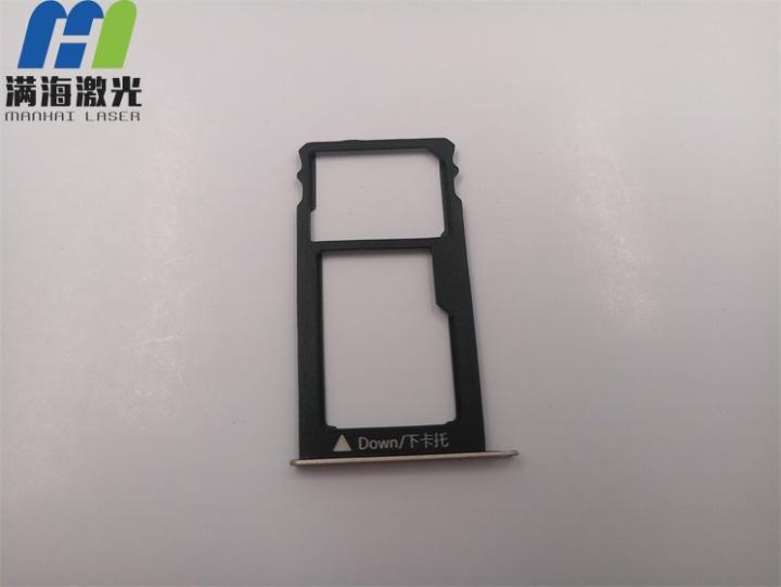 手机卡托表面文字激光雕刻加工