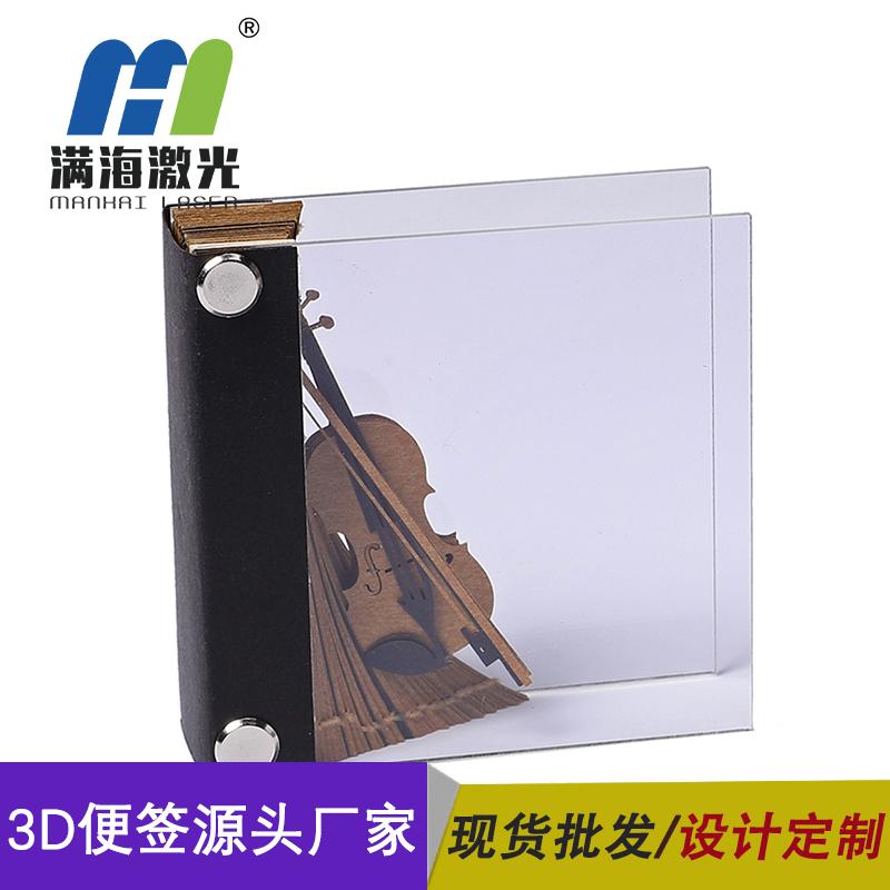 小提琴3D立体便签纸定制立体模型便签纸厂家定制