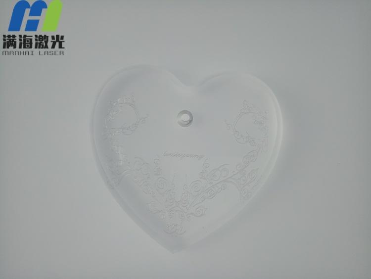 心型亚克力礼品激光雕刻加工