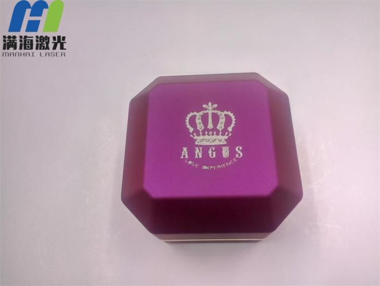 塑胶珠宝盒激光镭射加工