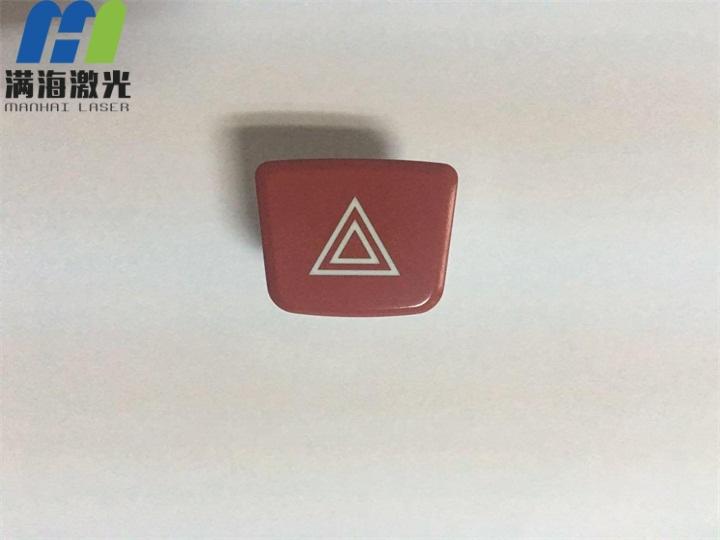 红色警告键激光镭射加工