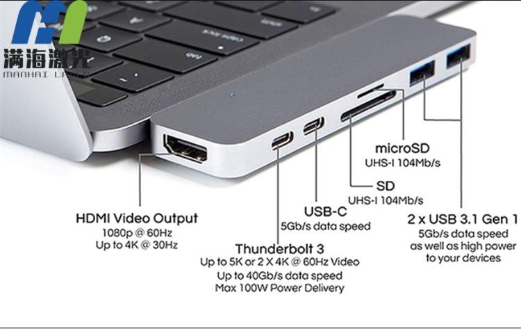 HyperDrive苹果专用铝制转换器外壳激光刻字