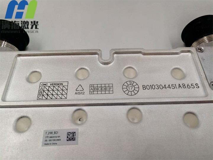 铝合金电镀邻频合路器激光镭雕