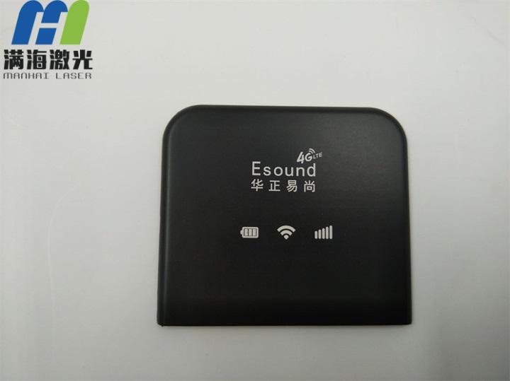 华正易尚随身wifi外壳激光镭射加工