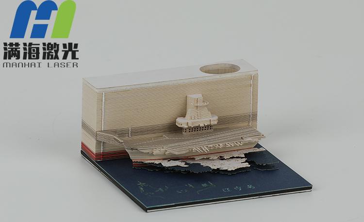 广联达立体建筑模型便签纸解决方案,为什么选择满海激光?