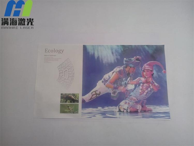 纸制宣传册卡纸激光切割加工