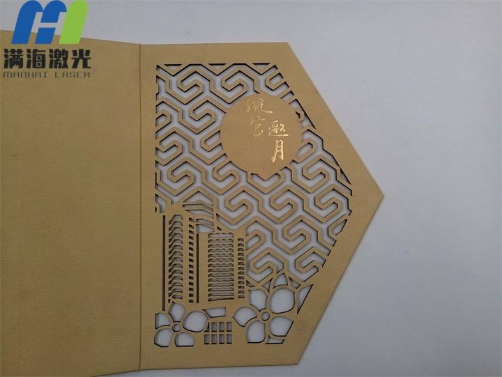 定制月饼纸制包装盒激光切割加工