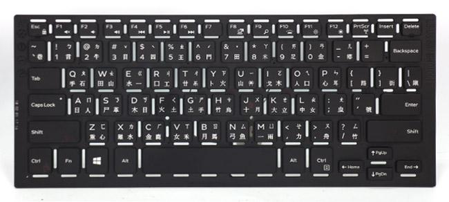 满海键盘激光打标
